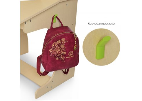 """Детская парта """"Растишка"""" с ящиком и шкафчиком, Bambi W 903-10-1 венге с салатовым"""
