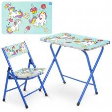 Детский складной столик со стульчиком Единорог A19-BLUE UNI синий
