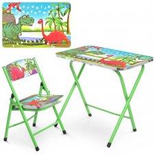 Детский складной столик со стульчиком Динозавры A19-DINO