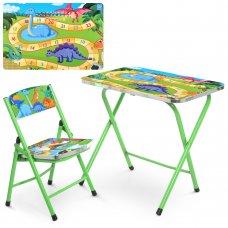 Детский складной столик со стульчиком Динозавры A19-DINO2