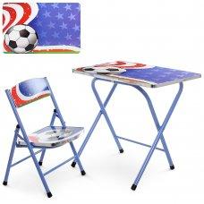 Детский складной столик со стульчиком Футбол A19-FB