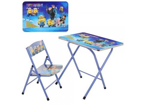 Детский складной столик со стульчиком Миньоны, A19-MB