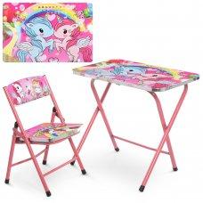 Детский складной столик со стульчиком Единороги A19-NEW UNI2