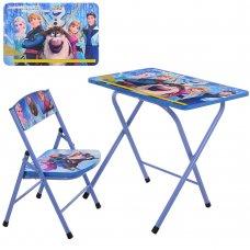 Детский складной столик со стульчиком Холодное сердце, A319-FR
