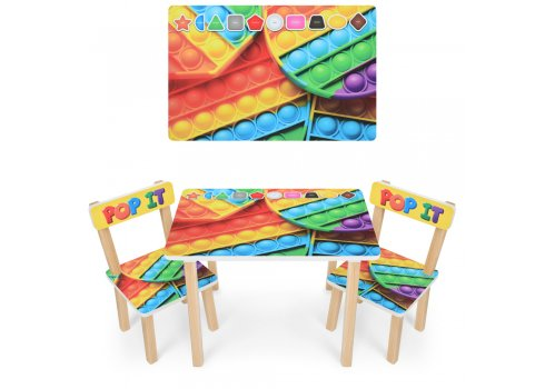 Деревянный столик и два стульчика Pop it 501-127 желтый