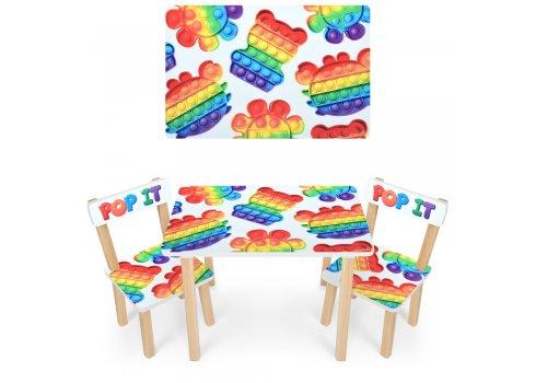 Деревянный столик и два стульчика Pop it 501-128 белый