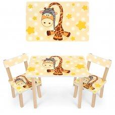 Деревянный столик и два стульчика Жираф 501-15 бежевый