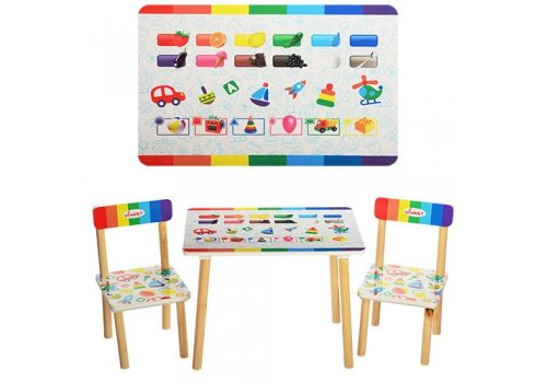 Деревянный столик со стульчиком, 501-22 Радуга