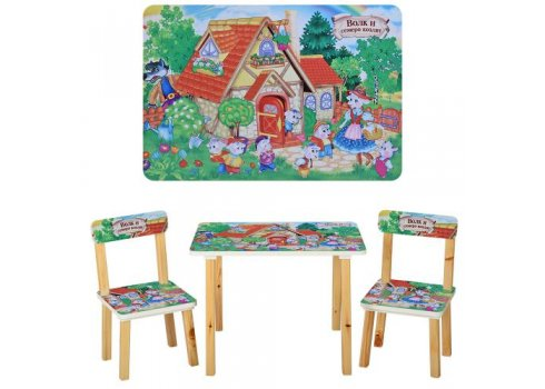 Деревянный столик и два стульчика Волк и 7 козлят, 501-34