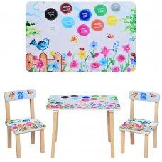 Деревянный столик и два стульчика Пейзаж, 501-38