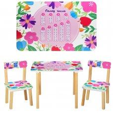 Деревянный столик и два стульчика Цветочки 501-41