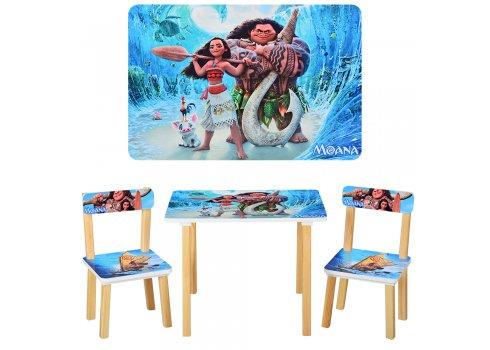 Деревянный столик и два стульчика Моана, 501-45