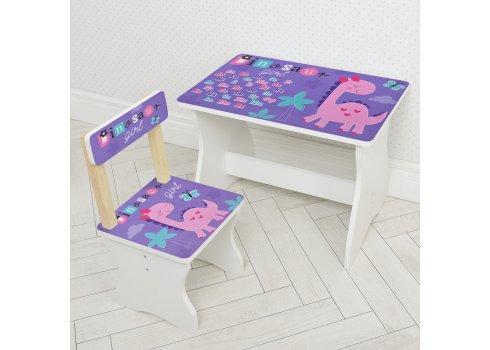 Детский стол и стул BAMBI Динозавр 504-104