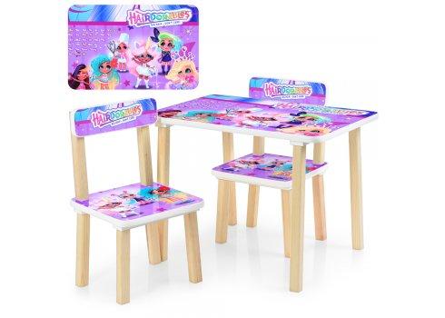 Детский столик и два стульчика Hairdorables 507-68