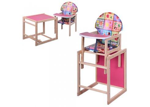 Деревянный стульчик для кормления - трансформер 2в1 М V-002-12 розовый