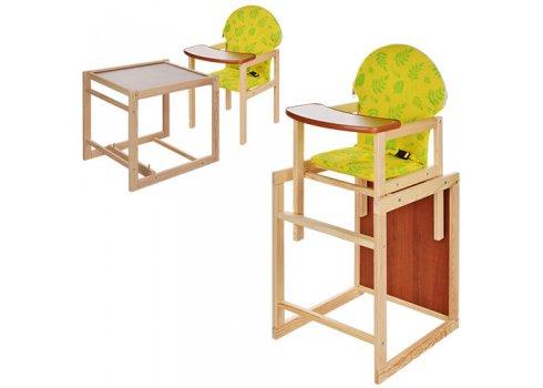 Деревянный стульчик для кормления - трансформер 2в1 Зеленый лист M V-002-28 желтый