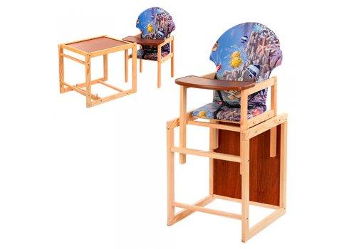 Деревянный стульчик для кормления - трансформер 2в1 М V-002-4 аквариум