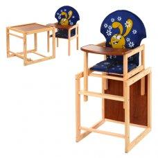Деревянный стульчик для кормления (трансформер) Заяц, М V-010-24-3 синий