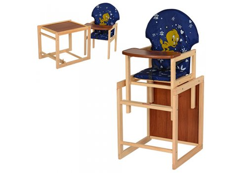 Деревянный стульчик для кормления (трансформер) Цыпленок, М V-010-24-7 синий