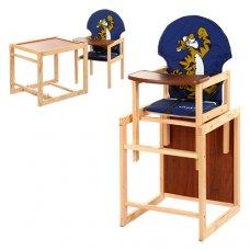 Деревянный стульчик для кормления (трансформер) Тигр, М V-010-24-8 синий