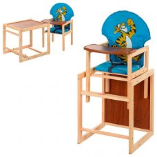Деревянный стульчик для кормления (трансформер) Тигр, М V-010-25-8 голубой