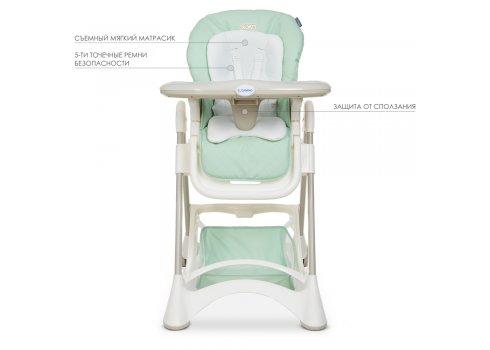Детский стульчик для кормления EL CAMINO OSCAR ME 1066 Mint