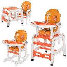 Стульчик для кормления, трансформер 3в1 (стульчик для кормления/столик+стульчик/качалка), BAMBI M 1563-7 оранжевый