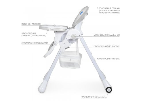 Стульчик для кормления BAMBI M 3890 Light Gray QT серый