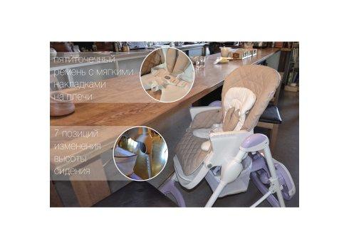 Стульчик для кормления с регулируемой спинкой Carrello Caramel CRL-9501/3 Sky Blue