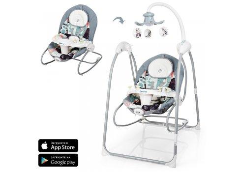 Детские электрокачели-шезлонг с проектором и управлением через мобильное приложение, El Camino ME 1020-11 серый с розовым