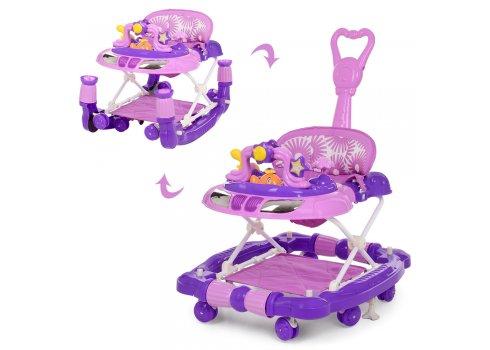 Детские музыкальные ходунки 3в1 Bambi M 3849-3 фиолетовый