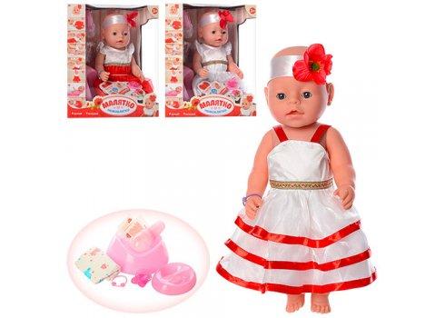 Пупс многофункциональный Малятко (аналог Baby Born) BL999ABC-S-UA