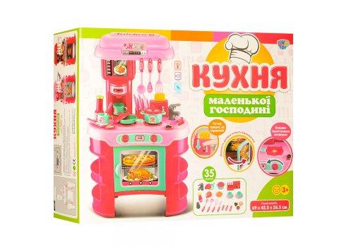 Детская кухня Little Chief 008-908 с музыкальными и световыми эффектами