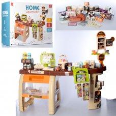 Игровой набор Супермаркет (магазин) 668-69 52 предмета