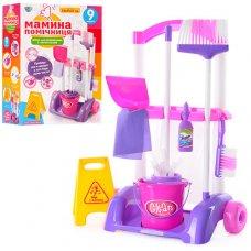"""Детский игровой набор для уборки """"Маленькая помощница"""" Limo Toy 667 K"""