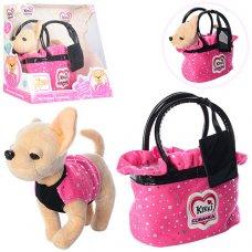 Собачка в сумочке Кикки (аналог Chi Chi Love) M 3651 UA