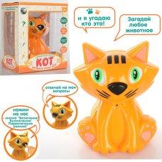 Интерактивный кот TONGDE F4-15