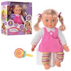 "Сенсорная кукла ""Мамино солнышко"" LIMO TOY M 1168 U/R/ 1636"