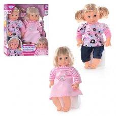 """Сенсорные куклы-двойняшки """"Сестрички-витівниці"""" укр/англ язык M 2142 U I"""