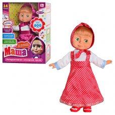 """Интерактивная сенсорная кукла """"Маша"""" MM 4615"""