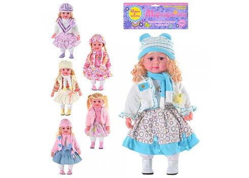 Говорящая кукла Маргарита 12 фраз, 1 мелодия L 551-4