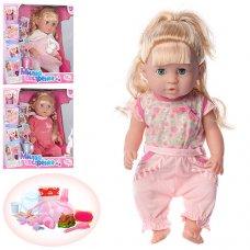 """Кукла функциональная """"Милая сестренка"""" R317003-18-C8-C22"""