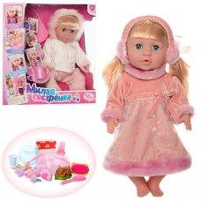"Кукла функциональная ""Милая сестренка"" R317003A10-E1"