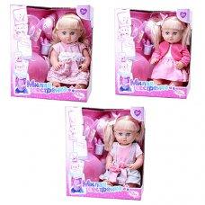 "Кукла функциональная ""Милая сестренка"" R317005A-B26-A19"