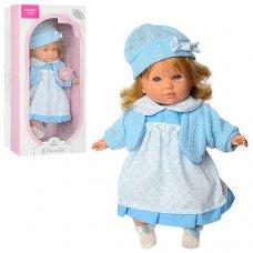 Кукла Berbesa 42 см, мягконабиваня, 4409A