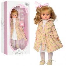 Кукла Berbesa 40 см, 4702