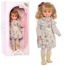 Кукла Berbesa 40 см, 4704