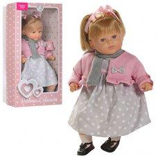 Кукла Berbesa 52 см, мягконабиваня, 7201