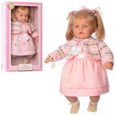 Кукла Berbesa 62 см, мягконабиваня, 8026