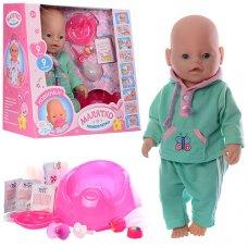 Пупс многофункциональный Малятко (аналог Baby Born), M 0239 U/R-A